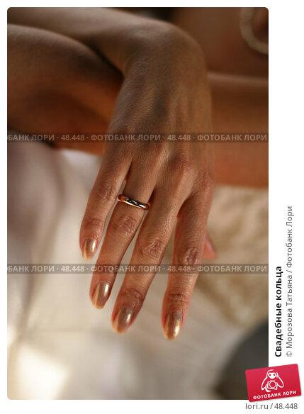 Купить «Свадебные кольца», фото № 48448, снято 30 сентября 2006 г. (c) Морозова Татьяна / Фотобанк Лори