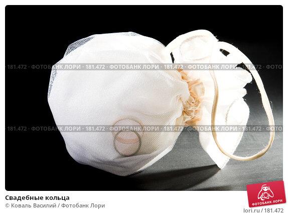 Свадебные кольца, фото № 181472, снято 22 ноября 2006 г. (c) Коваль Василий / Фотобанк Лори
