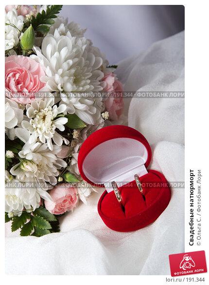 Свадебные натюрморт, фото № 191344, снято 31 января 2008 г. (c) Ольга С. / Фотобанк Лори