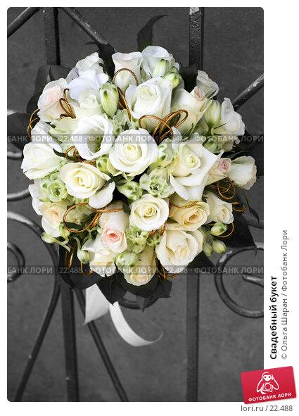Свадебный букет, фото № 22488, снято 22 июля 2006 г. (c) Ольга Шаран / Фотобанк Лори