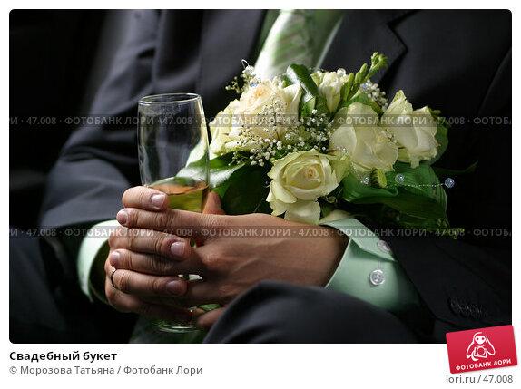 Свадебный букет, фото № 47008, снято 29 июля 2006 г. (c) Морозова Татьяна / Фотобанк Лори
