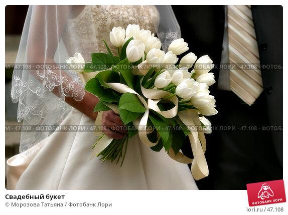 Свадебный букет, фото № 47108, снято 30 сентября 2006 г. (c) Морозова Татьяна / Фотобанк Лори