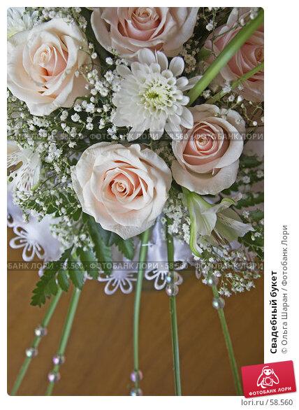 Свадебный букет, фото № 58560, снято 15 июня 2007 г. (c) Ольга Шаран / Фотобанк Лори