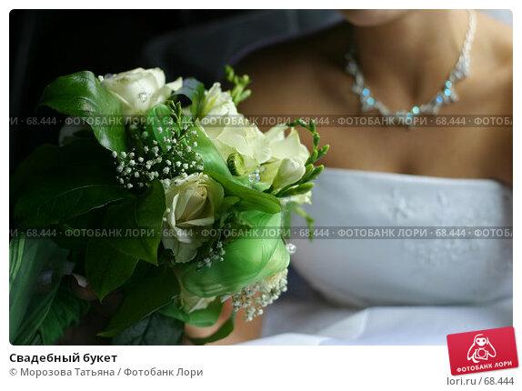 Свадебный букет, фото № 68444, снято 29 июля 2006 г. (c) Морозова Татьяна / Фотобанк Лори