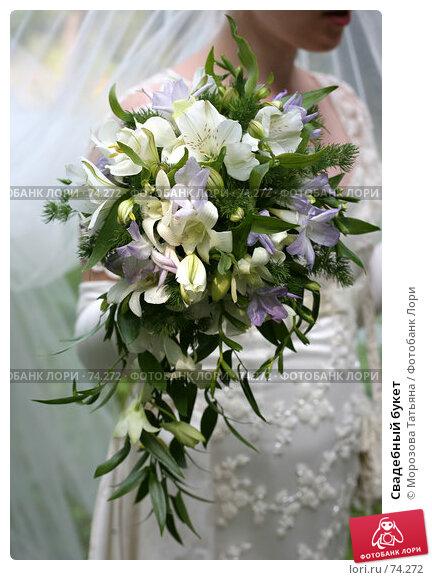 Свадебный букет, фото № 74272, снято 18 августа 2007 г. (c) Морозова Татьяна / Фотобанк Лори