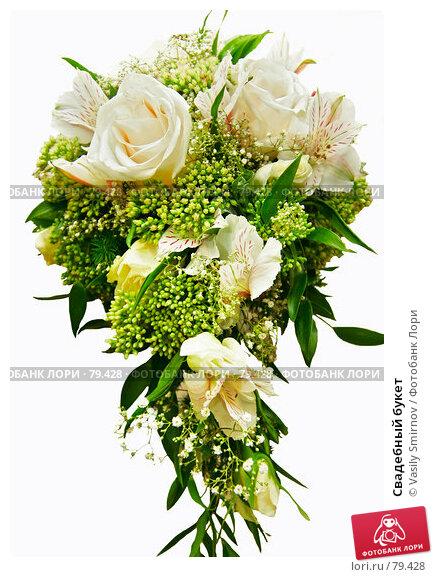 Купить «Свадебный букет», фото № 79428, снято 25 августа 2007 г. (c) Vasily Smirnov / Фотобанк Лори