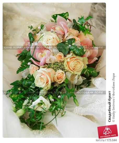 Купить «Свадебный букет», фото № 173044, снято 24 марта 2007 г. (c) Vasily Smirnov / Фотобанк Лори