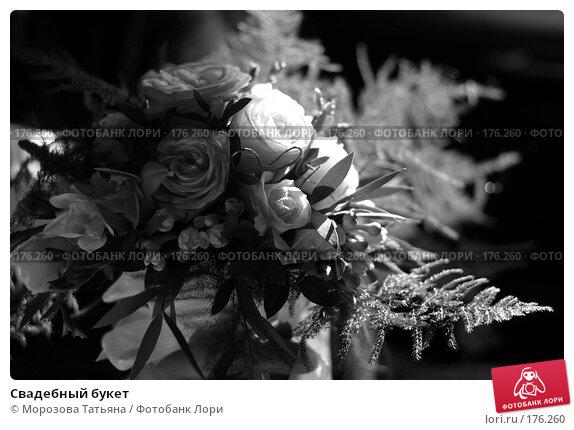 Купить «Свадебный букет», фото № 176260, снято 16 сентября 2006 г. (c) Морозова Татьяна / Фотобанк Лори