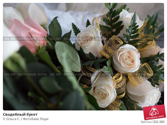Свадебный букет, фото № 202380, снято 14 февраля 2008 г. (c) Ольга С. / Фотобанк Лори