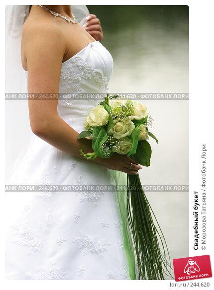 Свадебный букет, фото № 244620, снято 29 июля 2006 г. (c) Морозова Татьяна / Фотобанк Лори