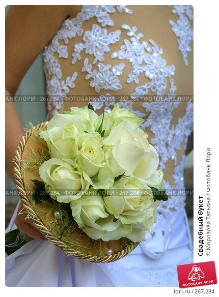 Свадебный букет, фото № 267284, снято 19 августа 2006 г. (c) Морозова Татьяна / Фотобанк Лори