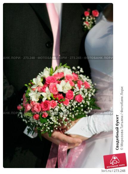 Свадебный букет, фото № 273248, снято 2 октября 2005 г. (c) Морозова Татьяна / Фотобанк Лори