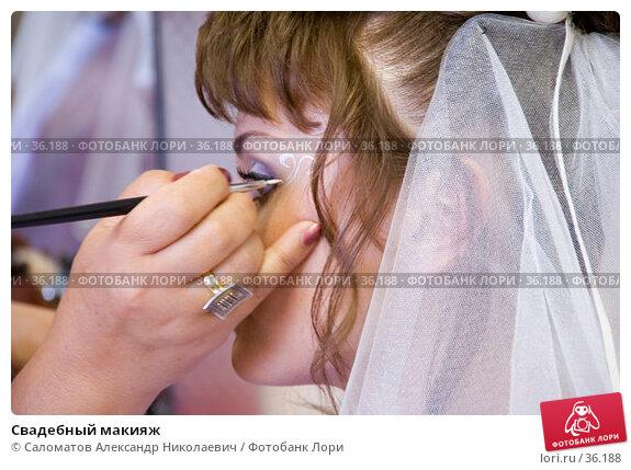 Свадебный макияж, фото № 36188, снято 14 июля 2006 г. (c) Саломатов Александр Николаевич / Фотобанк Лори