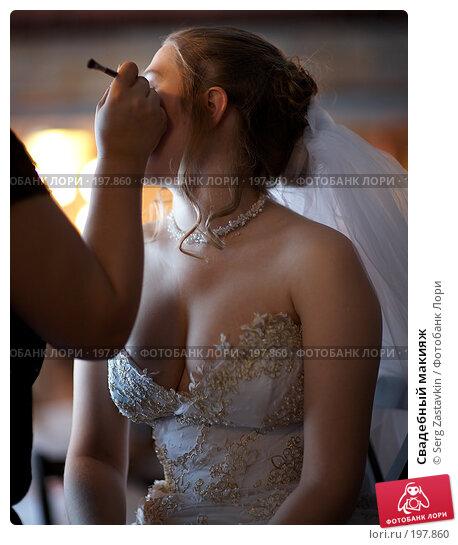 Свадебный макияж, фото № 197860, снято 12 января 2008 г. (c) Serg Zastavkin / Фотобанк Лори