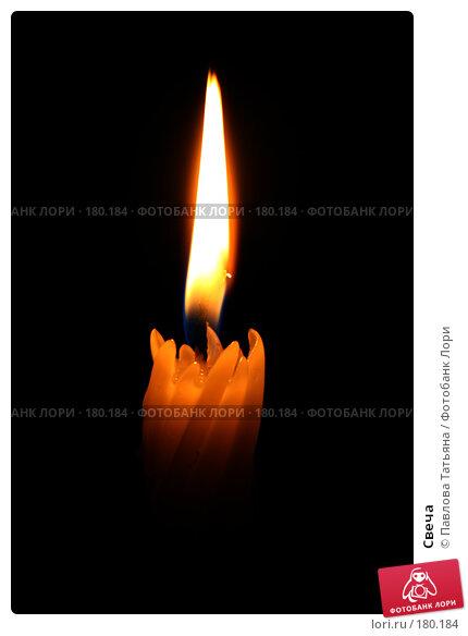 Свеча, фото № 180184, снято 8 января 2008 г. (c) Павлова Татьяна / Фотобанк Лори