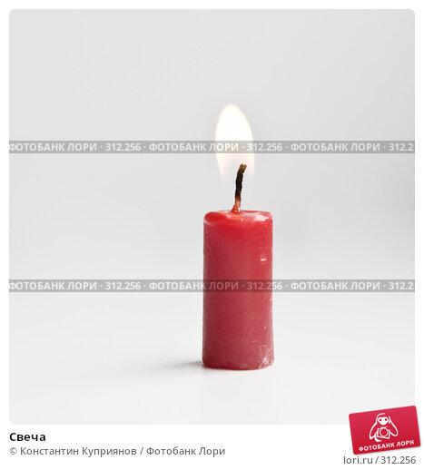Свеча, фото № 312256, снято 23 февраля 2008 г. (c) Константин Куприянов / Фотобанк Лори