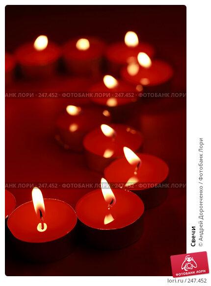 Свечи, фото № 247452, снято 25 января 2007 г. (c) Андрей Доронченко / Фотобанк Лори