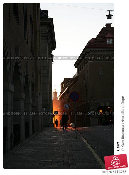 Свет, фото № 111256, снято 24 октября 2007 г. (c) Юля Волкова / Фотобанк Лори