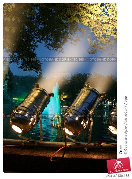 Свет, фото № 180168, снято 2 сентября 2007 г. (c) Светлана Архи / Фотобанк Лори