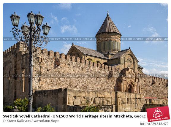Купить «Svetitskhoveli Cathedral (UNESCO World Heritage site) in Mtskheta, Georgia», фото № 29318472, снято 23 сентября 2018 г. (c) Юлия Бабкина / Фотобанк Лори