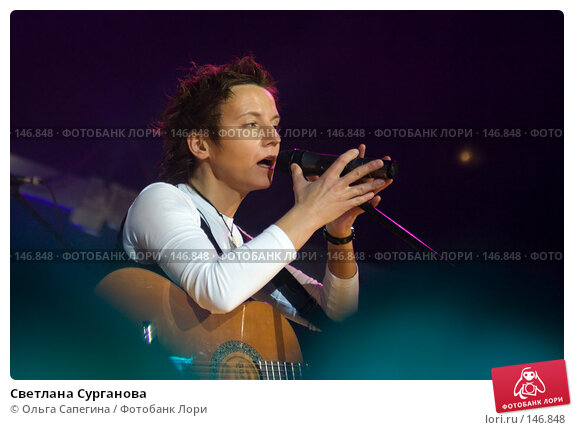 Светлана Сурганова, фото № 146848, снято 29 января 2007 г. (c) Ольга Сапегина / Фотобанк Лори