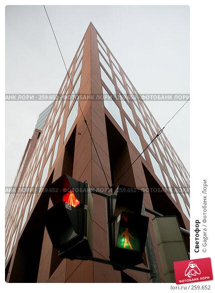 Светофор, фото № 259652, снято 22 октября 2007 г. (c) Gagara / Фотобанк Лори