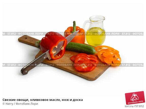 Свежие овощи, оливковое масло, нож и доска, фото № 57812, снято 26 мая 2006 г. (c) Harry / Фотобанк Лори