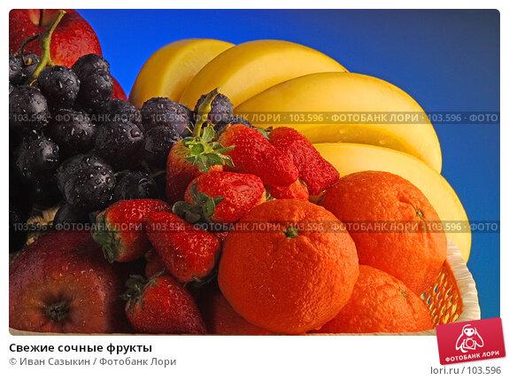 Свежие сочные фрукты, фото № 103596, снято 22 августа 2017 г. (c) Иван Сазыкин / Фотобанк Лори