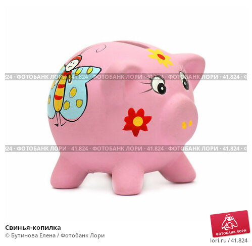 Купить «Свинья-копилка», фото № 41824, снято 5 февраля 2007 г. (c) Бутинова Елена / Фотобанк Лори