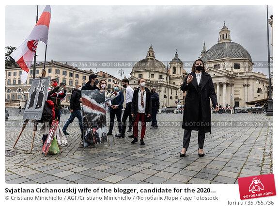 Svjatlana Cichanouskij wife of the blogger, candidate for the 2020... Редакционное фото, фотограф Cristiano Minichiello / AGF/Cristiano Minichiello / age Fotostock / Фотобанк Лори
