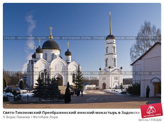 Свято-Тихоновский Преображенский женский монастырь в Задонске, фото № 174020, снято 1 января 2008 г. (c) Борис Панасюк / Фотобанк Лори
