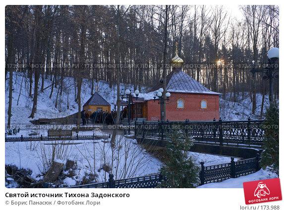 Святой источник Тихона Задонского, фото № 173988, снято 1 января 2008 г. (c) Борис Панасюк / Фотобанк Лори
