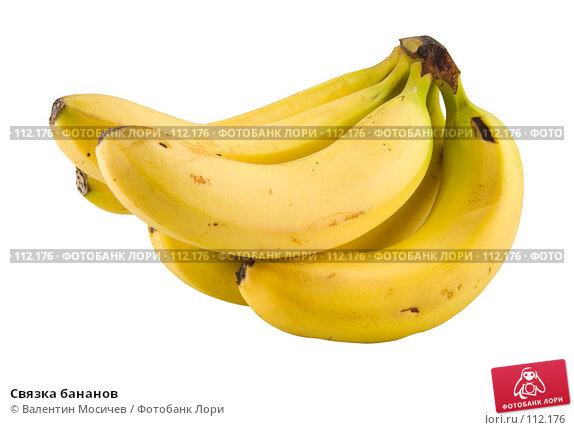 Связка бананов, фото № 112176, снято 13 января 2007 г. (c) Валентин Мосичев / Фотобанк Лори