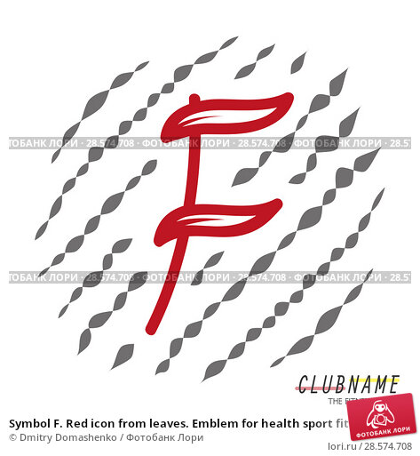 Symbol F Red Icon From Leaves Emblem For Health Sport Fitness Eco Vector