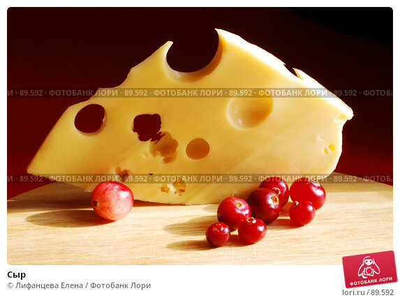 Купить «Сыр», фото № 89592, снято 25 сентября 2007 г. (c) Лифанцева Елена / Фотобанк Лори