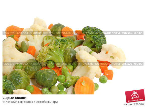Сырые овощи, фото № 276576, снято 24 апреля 2008 г. (c) Наталия Евмененко / Фотобанк Лори