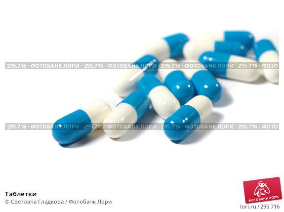 Таблетки, фото № 295716, снято 26 апреля 2008 г. (c) Cветлана Гладкова / Фотобанк Лори