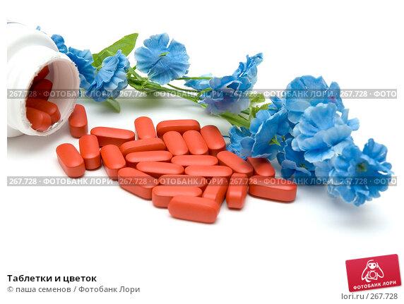 Таблетки и цветок, фото № 267728, снято 6 апреля 2008 г. (c) паша семенов / Фотобанк Лори
