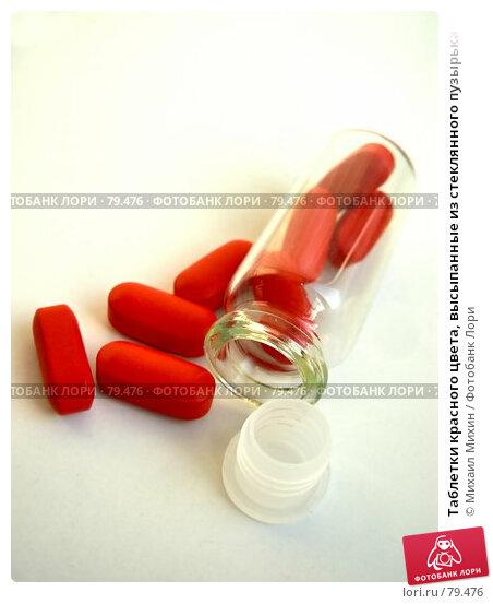 Таблетки красного цвета, высыпанные из стеклянного пузырька, фото № 79476, снято 19 января 2017 г. (c) Михаил Михин / Фотобанк Лори