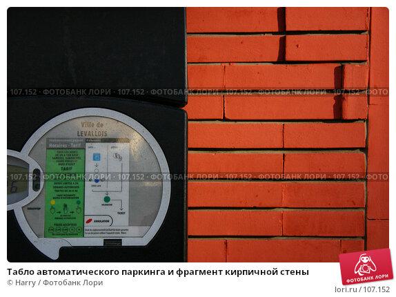 Табло автоматического паркинга и фрагмент кирпичной стены, фото № 107152, снято 27 февраля 2006 г. (c) Harry / Фотобанк Лори