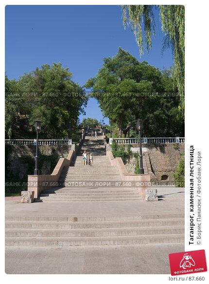 Таганрог, каменная лестница, фото № 87660, снято 15 июня 2007 г. (c) Борис Панасюк / Фотобанк Лори