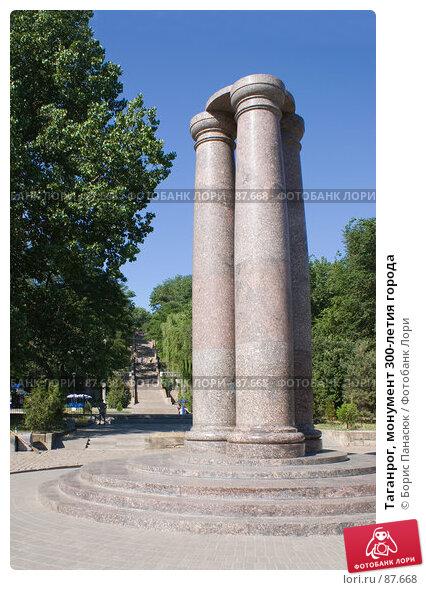 Таганрог, монумент 300-летия города, фото № 87668, снято 15 июня 2007 г. (c) Борис Панасюк / Фотобанк Лори