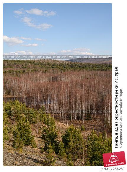 Тайга, вид на окрестности реки Ис, Урал, фото № 283280, снято 10 мая 2008 г. (c) Архипова Мария / Фотобанк Лори