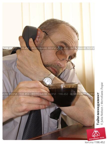 Тайм-менеджмент, фото № 198452, снято 22 июля 2007 г. (c) Julia Nelson / Фотобанк Лори