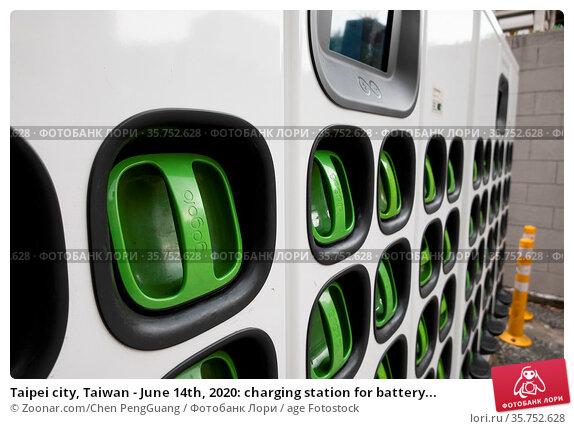 Taipei city, Taiwan - June 14th, 2020: charging station for battery... Стоковое фото, фотограф Zoonar.com/Chen PengGuang / age Fotostock / Фотобанк Лори