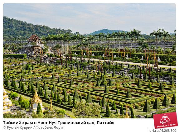 Купить «Тайский храм в Нонг Нуч Тропический сад, Паттайя», фото № 4268300, снято 6 января 2013 г. (c) Руслан Кудрин / Фотобанк Лори