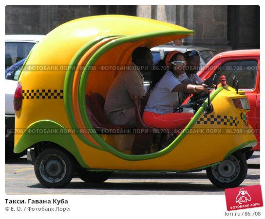 Такси. Гавана Куба, фото № 86708, снято 5 апреля 2006 г. (c) Екатерина Овсянникова / Фотобанк Лори