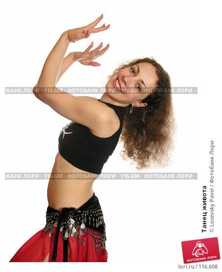 Танец живота, фото № 116608, снято 31 декабря 2005 г. (c) Losevsky Pavel / Фотобанк Лори