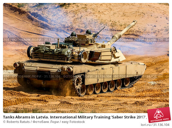 Купить «Tanks Abrams in Latvia. International Military Training 'Saber Strike 2017', Adazi, Latvia, from 3 to 15 June 2017. US Army Europe-led annual International...», фото № 31136104, снято 9 июня 2017 г. (c) easy Fotostock / Фотобанк Лори
