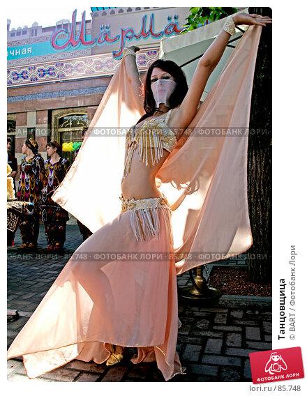 Танцовщица, фото № 85748, снято 10 июня 2007 г. (c) BART / Фотобанк Лори